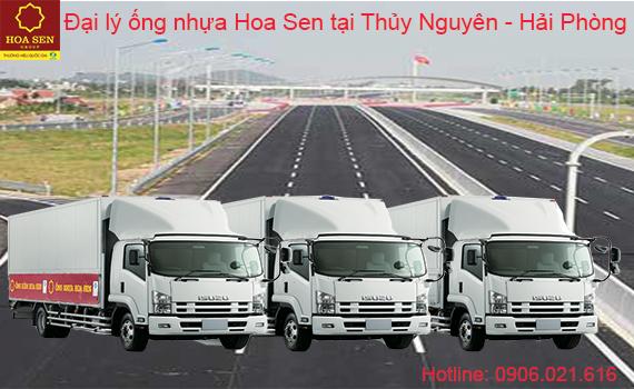 ong-nhua-hoa-sen-kenh-giang